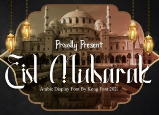 Eid Mubarak Display Font